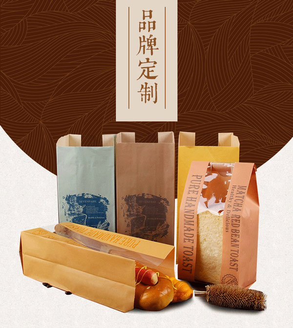In túi giấy Kraft không quai tại Sắc Hoa Box đảm bảo luôn đặt lợi ích khách hàng lên hàng đầu